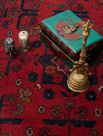 トラディショナル・アフガニスタン・カーペット ウール100% / アフガニスタン絨毯 トライバル キリム 送料無料 レビューでタイカレープレゼント あす楽