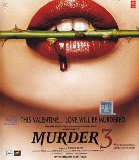 MURDER3 BD 印度電影 DVD 光碟藍光 2013