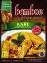 【bamboe】インドネシア料理 ジャワカレーの素 KARE / ハラル HALAL Halal はらる バリ 料理の素 bamboe(バンブー) …