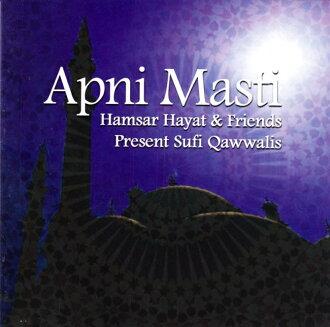 Hamsar 生活報 》 和朋友 Apni 默斯蒂-蘇菲 Qawwalis