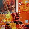 Khayal&Thumri Vol.1| cd印度音樂CD主唱民族音樂