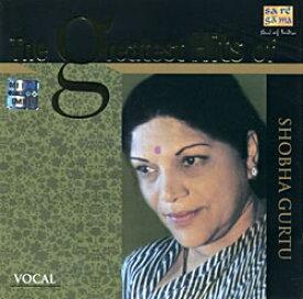 The Greatest Hits of Shobha Gurtu / cd あす楽