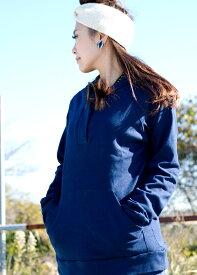 バッファローボタンのシンプルリブパーカー / レディース フリーサイズ 春 秋 冬 無地 ネパール トップス メンズ ユニセックス アジアンファッション エスニック衣料 エスニックファッション