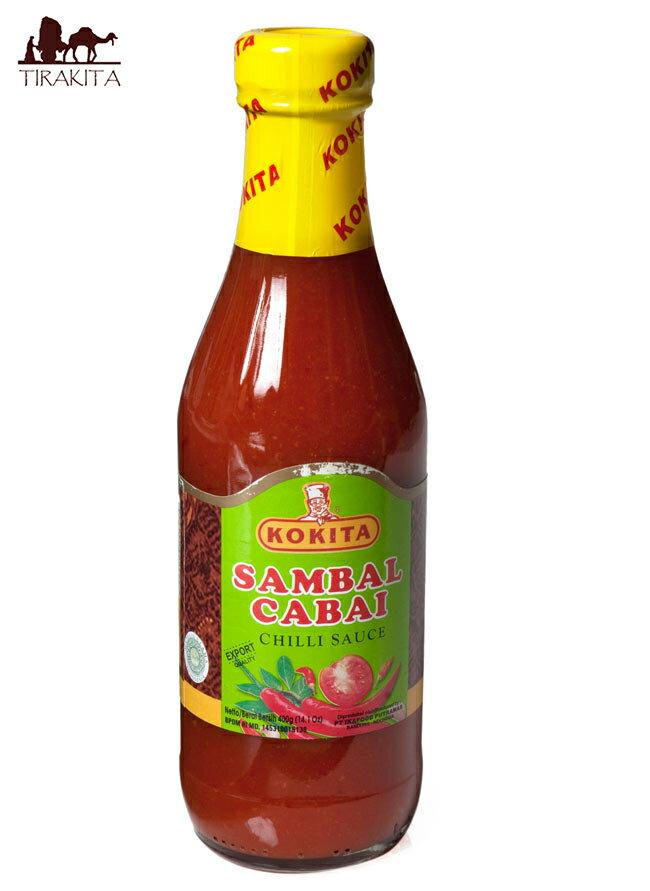サンバル チャベ Sambal Cabai インドネシア チリ ソース 【Kokita】 / インドネシア料理 バリ レビューでタイカレープレゼント あす楽
