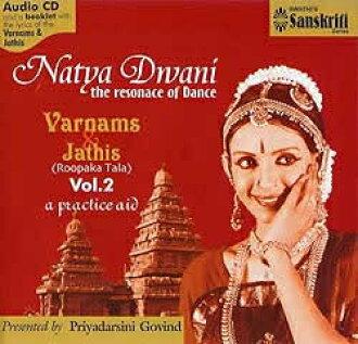 Natya Dwani Varnams & Jathis Vol.2 印度音乐 CD 民间音乐舞蹈婆罗肚皮舞