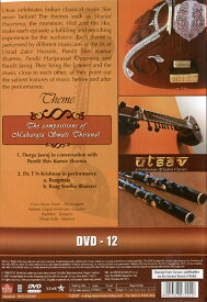 Utsav A Celebration of Indian Classics 12 / 映画 dvd あす楽