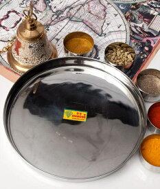 カレー大皿 約27.5cm 重ね収納ができないタイプ / ラウンドターリー 丸皿 ターリープレート インド カレー皿 チャイ チャイカップ アジアン食品 エスニック食材