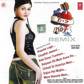 DJ HOT Remix Vol.1 | 菲尔我印度电影音乐REMIX CD最好印度音乐民族音乐