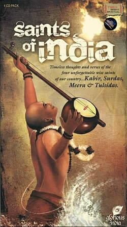店内全品エントリーでポイント5倍 Saints of India 4CDs / cd あす楽