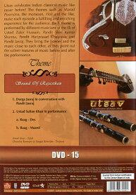 Utsav A Celebration of Indian Classics 15 / 映画 dvd あす楽
