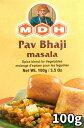 パヴパジマサラ 100g 小サイズ【MDH】 / インド料理 カレー スパイス ミックス MDH(エム ディー エイチ) アジアン食…