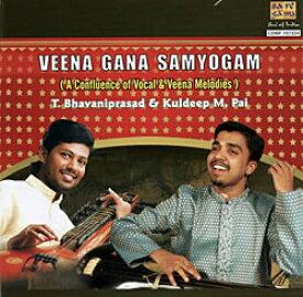 Veena gana Samyogam A Confluence Vocal and Melodies / 南インド古典 cd あす楽