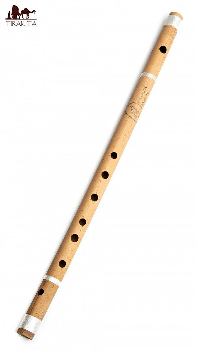バンスリ(BASS B管) / Bansli インド 管楽器 フルート 送料無料 レビューでタイカレープレゼント あす楽