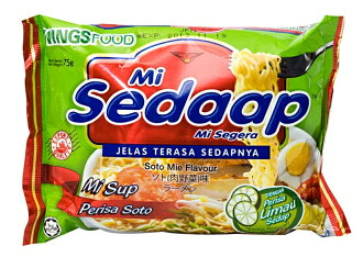 Instant noodle Soto meat-vegetable flavor-utensils and ingredients Mi Sedaap ( measedup )-Indonesia food, Indonesia, instant noodles, Mie Goreng, fried noodles