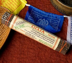 GOJA チベット香 MUSK & JASMINE MIXED 35種類のハーブを伝統のレシピで / お香 インセンス ネパール香 ナチュラル ジャスミン インド アジア エスニック