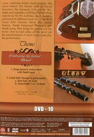Utsav A Celebration of Indian Classics 10 / 映画 dvd あす楽
