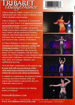 TRIBARET BellyDance / ベリーダンス DVD レッスン パフォーマンス レビューでタイカレープレゼント あす楽