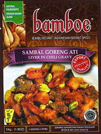 【bamboe】インドネシア料理 サンバルゴレンアティの素 SAMBAL GORENG ATI / ハラル HALAL Halal はらる バリ 料理の素 bamboe(バンブー) ナシゴレン 食品 食材 アジアン食品 エスニック食材