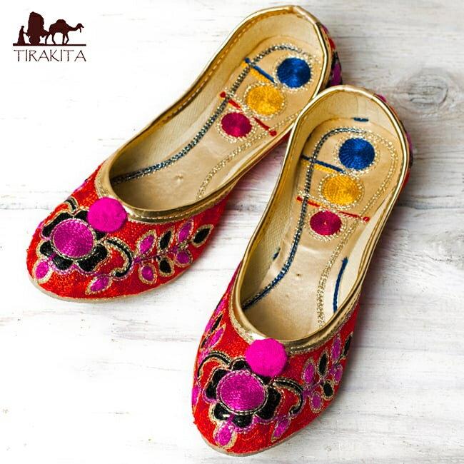 ゴージャス刺繍のマハラニフラットシューズ 靴 サイズ8/サイズ9/サイズ10/サイズ11/サイズ12/サイズ13/サイズ14 レビューでタイカレープレゼント あす楽