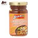 ラクサカレーペースト Malaysia Laksa Curry paste 【AYAM】 / 料理の素 ココナッツ マレーシア AYAM(アヤム) BBQ …