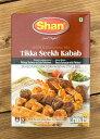 ティッカ シークケバブ スパイス ミックス 50g 【Shan】 / パキスタン料理 カレー Foods(シャン フーズ) 中近東 ア…
