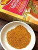 ニハリ (Nihari) mixture 60 g / Pakistan dish Foods (beautifulness foods) Near and Middle East Arabic Turkish food ingredients ethnic horse mackerel Ann India tableware