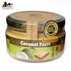 【ココナッツバター】 ココナッツペースト 130g 【BuQa】 / ジャム BuQa(ブカ) エスニック料理 ココナッツオイル アジアン インド 食品 食材 食器