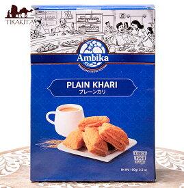 プレーン カリ パイ(100g)− Plain Khari / インド お菓子 Raj(ラジ) インスタント スナック アジアン食品 エスニック食材
