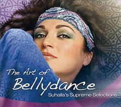 The Art of Bellydance Suhaila's Supreme Selections / ベリーダンス 練習 レッスン パフォーマンス レビューでタイカレープレゼント あす楽