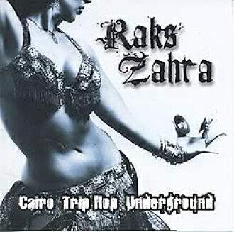 开罗之旅跳地下-阿拉伯肚皮萨拉阿拉伯电,肚皮舞 CD