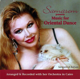 Samasem Presents Music For Oriental Dance | 肚皮舞练习课表现CD土耳其埃及阿拉伯DVD服装chorisukatopantsu
