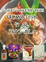 Set food 57