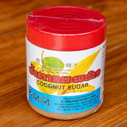 ココナッツシュガー カップ 450g / レビューでタイカレープレゼント あす楽