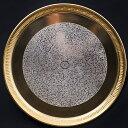 【皿】 礼拝用アラベスクターリー(大) / カトリ 祭壇 小皿 インド ランプ お香立て インセンス アジア エスニック