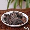 泰國咖喱用黑色石鹽塊(500G)/喜馬拉雅山評論送禮物