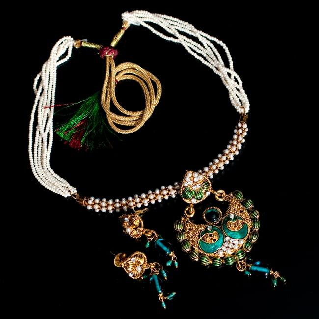 インド伝統アクセサリー ピーコックネックレス&ピアスセット / アクセサリーセット レビューでタイカレープレゼント あす楽