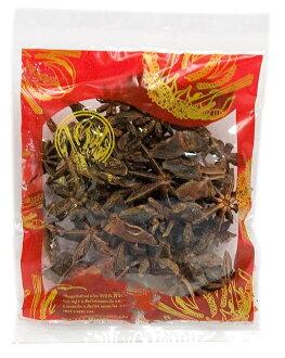 星和包 20 g | 泰国食品饮食的民族亚洲印度
