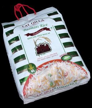 バスマティライス 高級品 5kg − Basmati Rice 【LAL QILLA】 / インド料理 パキスタン 送料無料 レビューでタイカレープレゼント