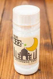 【ココナッツ ココナッツファイン】 【ボトル入り】80g / ココナツ TIRAKITA お買い得 お試し 食品 食材 エスニック アジアン インド 食器
