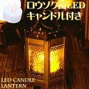 Id-lamp-197