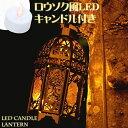 Id lamp 198