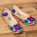Id shoe 467