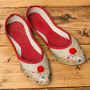 Id shoe 478