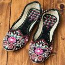 Id-shoe-588