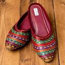 Id shoe 526