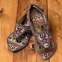 Id shoe 539