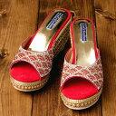 Id shoe 558