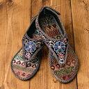 Id shoe 516