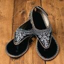 Id shoe 522
