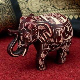 手彫り模様のエレファント像 7cm / レジン 神様 ヒンドゥー教 仏教 置物 象 幸運 インド エスニック アジア 雑貨